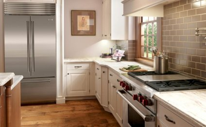 2014 Hgtv Kitchen Design