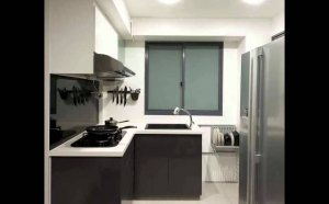 HDB kitchen Renovation